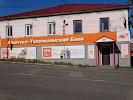 Азиатско-тихоокеанский банк, проспект 50 лет Октября на фото Петропавловска-Камчатского