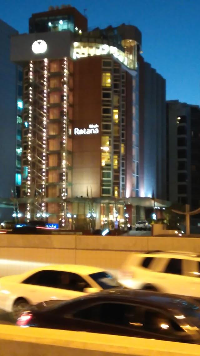 RIHAB ROTANA HOTEL APARTMENTS DUBAI UAE