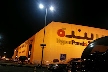 Alandalus Mall, Jeddah, Saudi Arabia