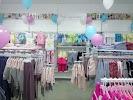Магазин детской одежды Ляля на фото Кропивницкого