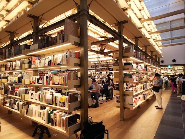 Ginza Tsutaya Book Store