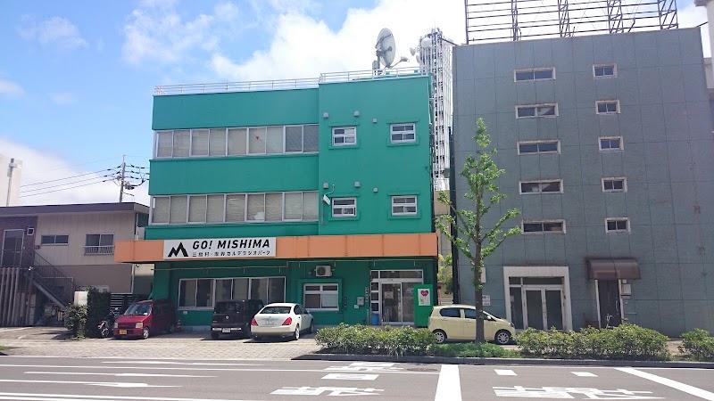 三島村役場