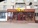 Ароматный мир, улица Орджоникидзе на фото Твери