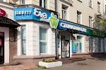Ева Дент, улица Декабристов на фото Казани