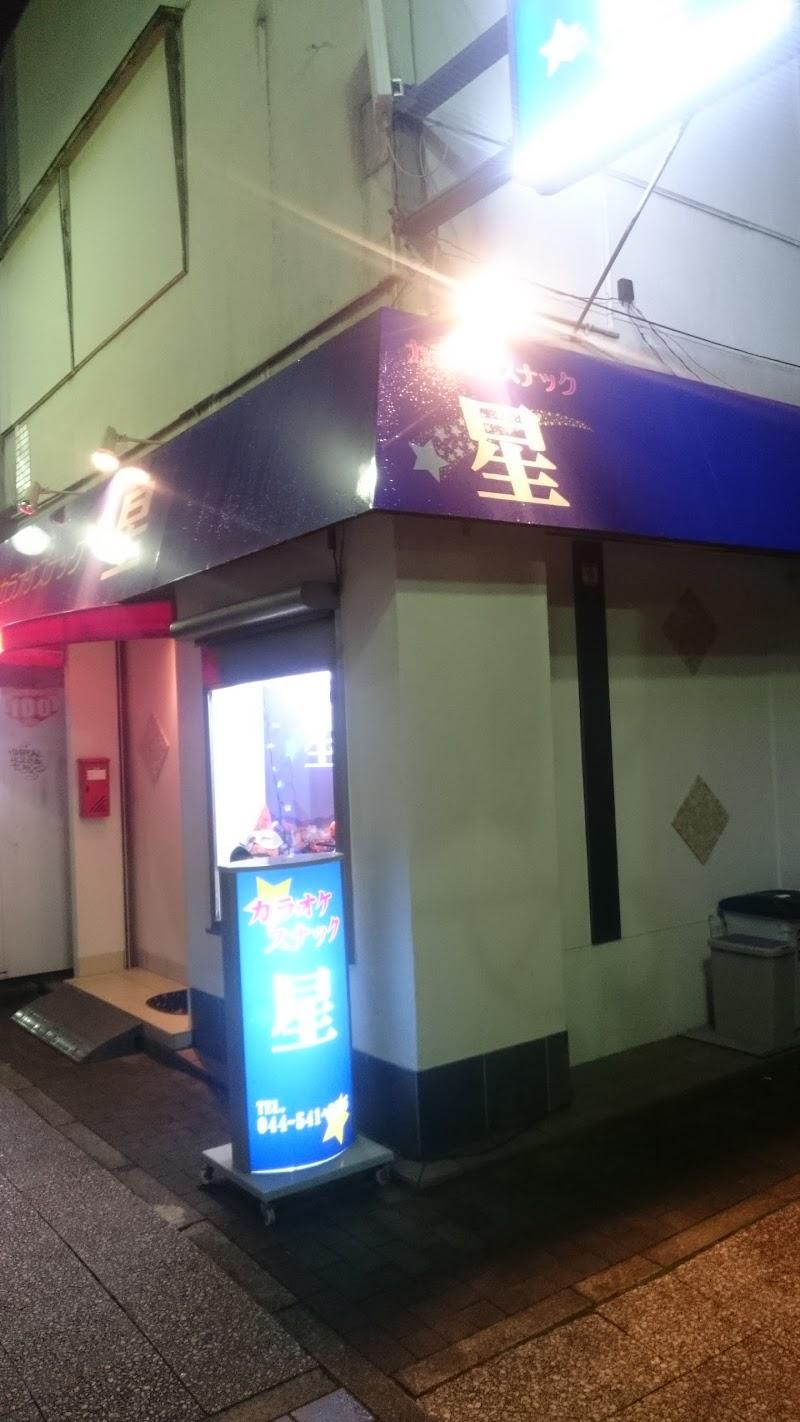 韓国小料理カラオケスナック 星