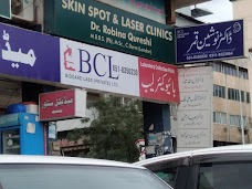Skin spot and laser clinic islamabad