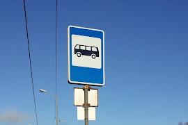 Автобусная станция   BFU im Kanta