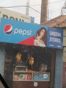 Greena Stores thiruvananthapuram