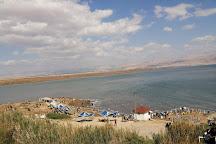 Neve Midbar Beach, Dead Sea Region, Israel