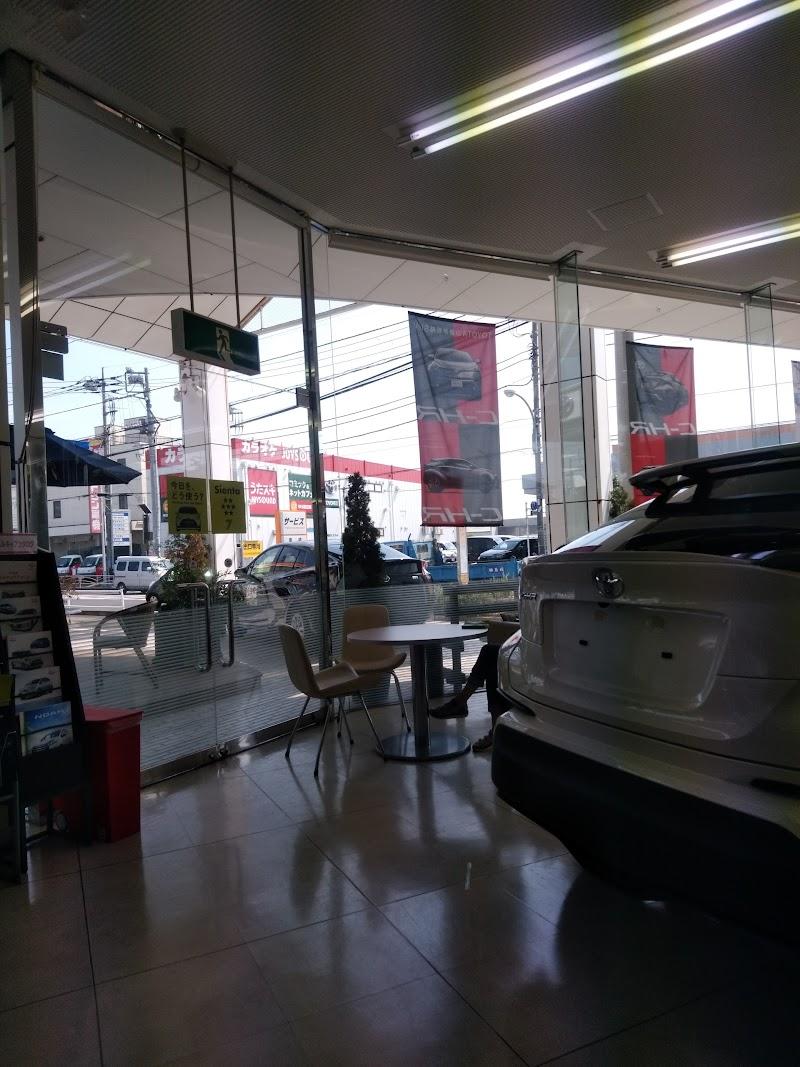 トヨタカローラ横浜 茅ヶ崎店