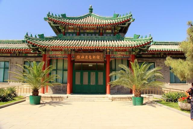 Parc Zhongshan de Pékin