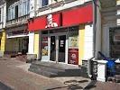 KFC, Большая Покровская улица на фото Нижнего Новгорода