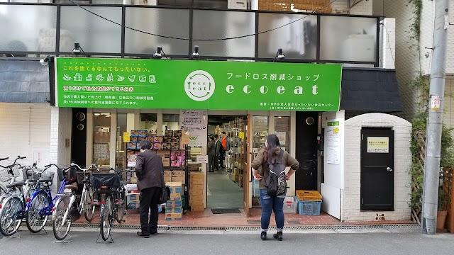 eco eat (エコイート)