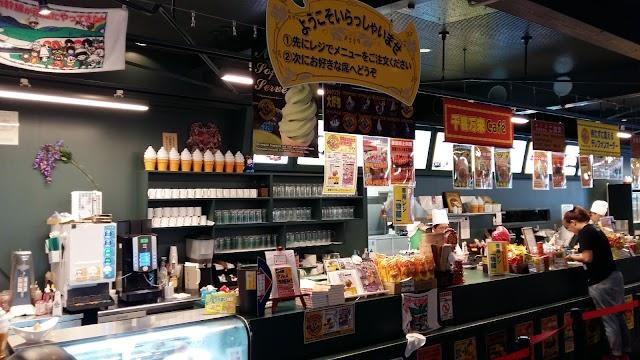 Lucky Pierrot Bay Area Main Shop
