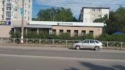 Сбербанк, проспект Гая на фото Ульяновска