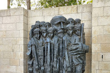 Yad Vashem -  The World Holocaust Remembrance Center, Jerusalem, Israel