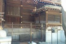 Kumano Shrine, Nishishinjuku, Japan