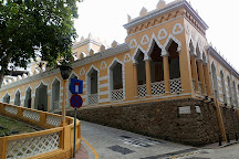 Moorish Barracks, Macau, China
