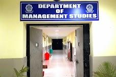 Department of Management Studies, NIT Durgapur