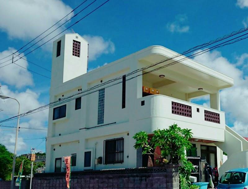 Marine & Guest House 美Chura