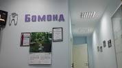 БОМОНД, улица Софьи Перовской на фото Уфы