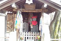 Tennoji Temple, Yanaka, Japan