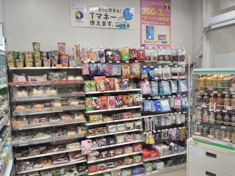 ファミリーマートトモニー野方駅店