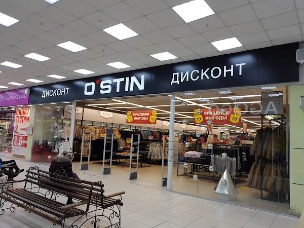 вещи магазины остин в красноярске адреса является представителем первейших