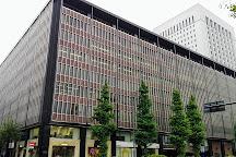Idemitsu Museum of Arts, Chiyoda, Japan