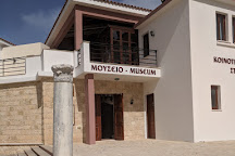 The Steni Museum of Village Life, Paphos, Cyprus