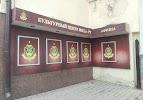 Культурный центр МВД по РТ, улица Дзержинского на фото Казани