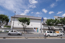 Itami City Museum of Art, Itami, Japan