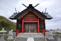 Soyamisaki Shrine, Wakkanai, Japan