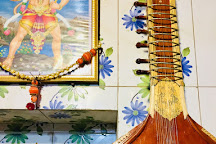 Taal Music School, Varanasi, India