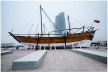 Al Qurain Martyrs Museum, Kuwait City, Kuwait