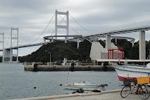 Kurushima Kaikyo Bridge, Imabari, Japan