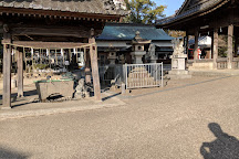 Koromo Shrine, Toyota, Japan