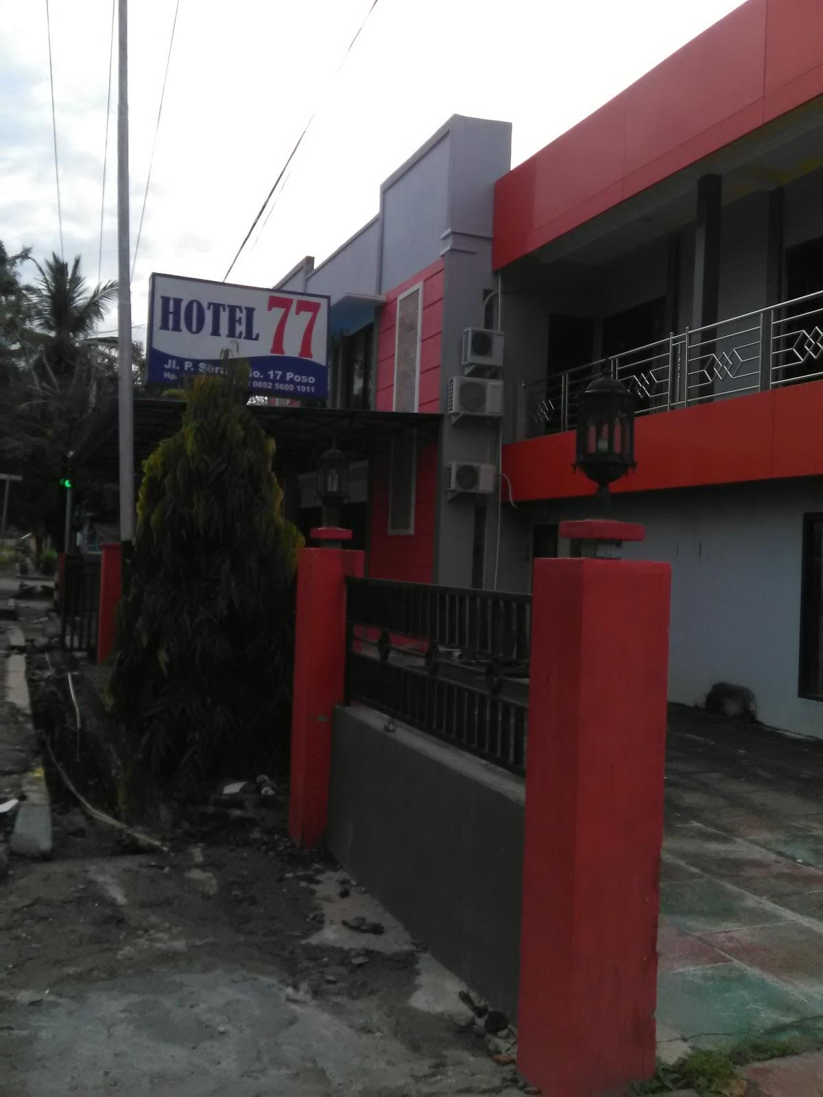 Anugrah Hotel Hotel Anugrah Around
