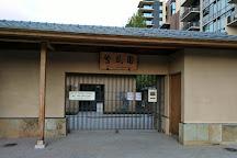 Japanese Friendship Garden of Phoenix, Phoenix, United States