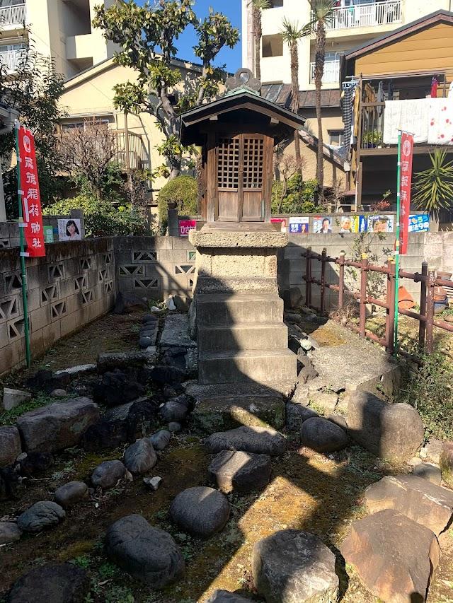 Fukutoku Inari-jinja Shrine