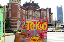 Tokyo Station Gallery, Chiyoda, Japan