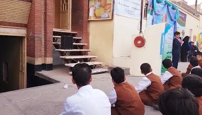 Towhid High School
