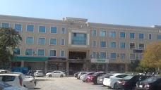 Al-Hameed Enterprises islamabad