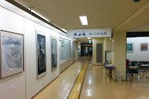 Ashiya City Centre, Ashiya, Japan