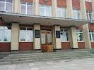 Umansʹka Rayonna Derzhavna Administratsiya Cherkasʹkoyi Oblasti на фото Умани