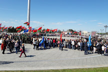 National Flag Square, Minsk, Belarus