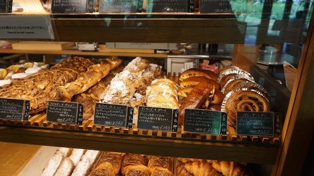 Sawa Mura Bakery