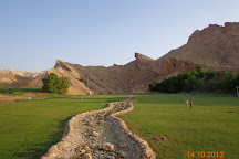 Mubazzara Park, Al Ain, United Arab Emirates