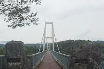 Fureai Bridge, Kawaba-mura, Japan