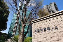 Sen-oku Hakukokan Tokyo, Roppongi, Japan